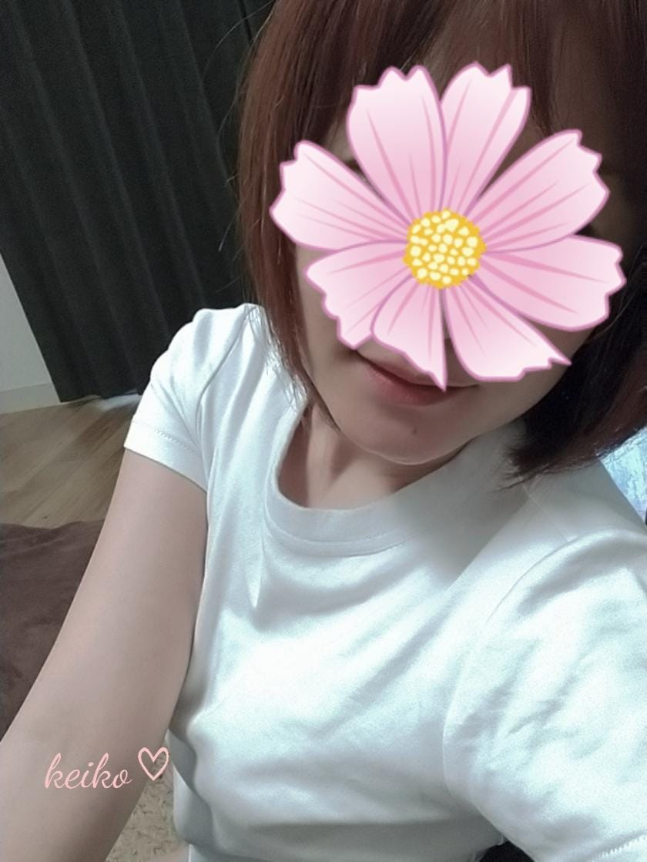 「お礼♡」05/08(土) 18:35 | 鈴木景子の写メ日記