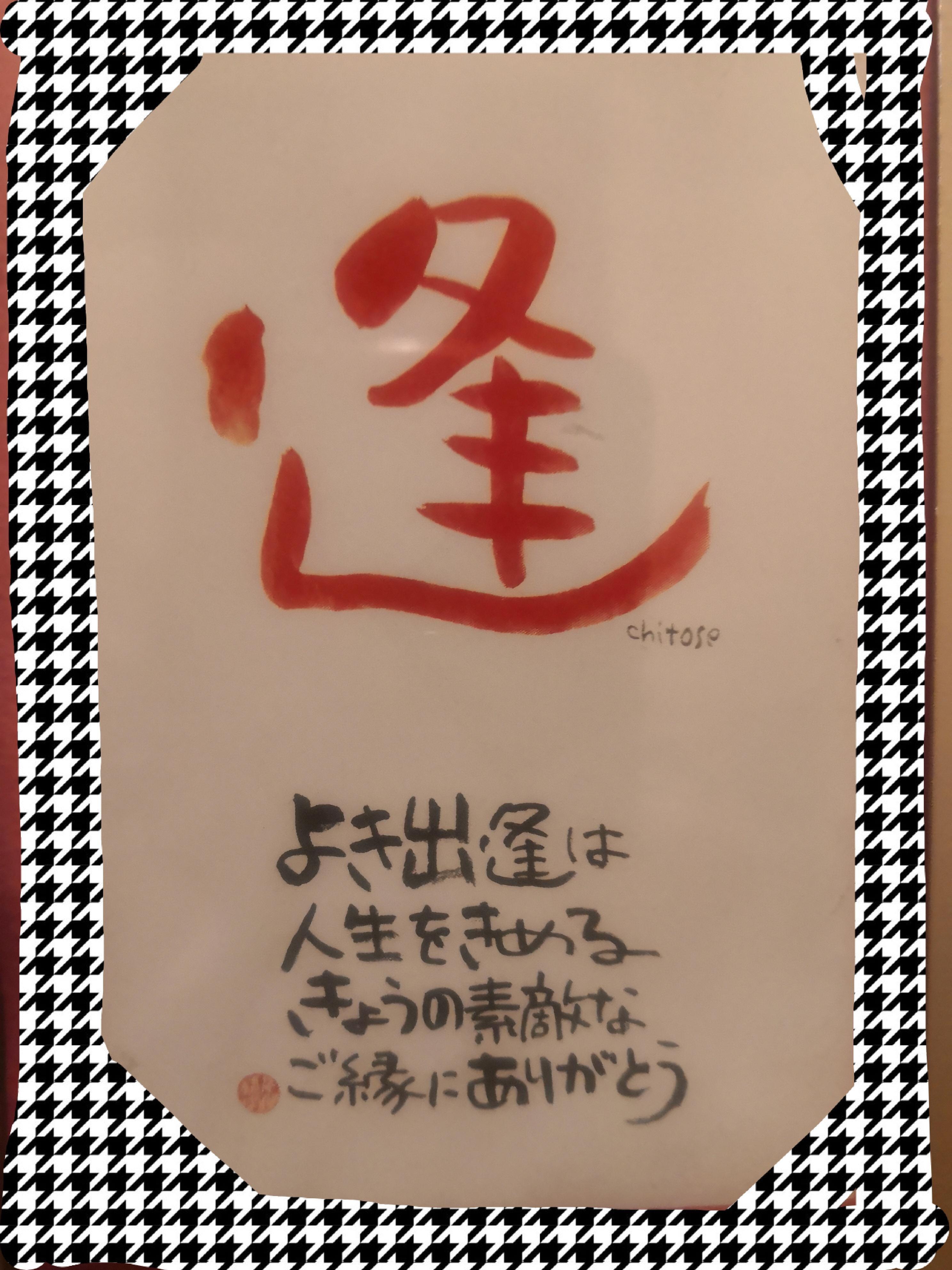 「(=^・^=)お礼」05/09(日) 21:46 | れいの写メ日記