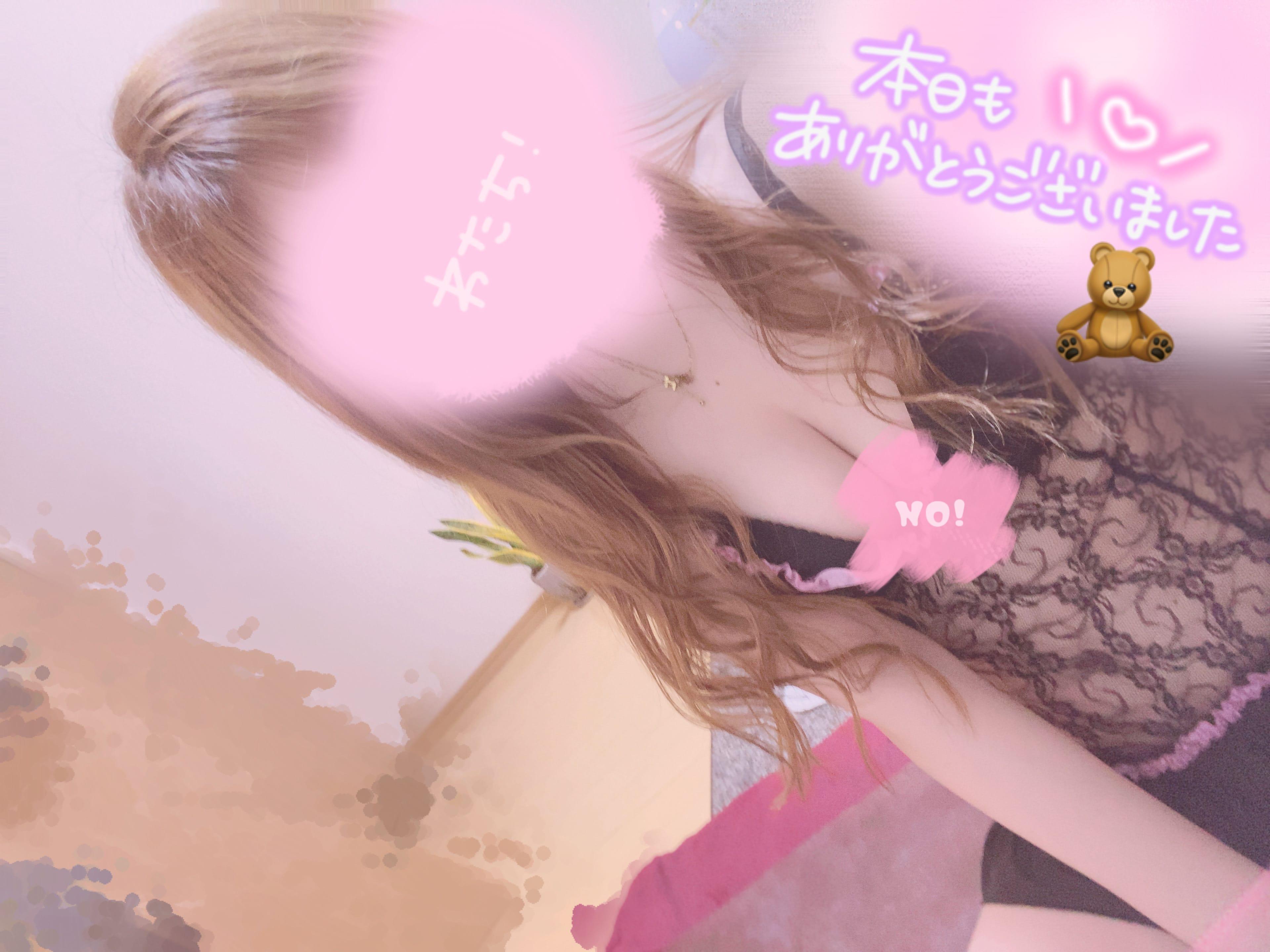 「今」05/10(月) 05:43 | ヒメカ ☆S-rankの写メ日記