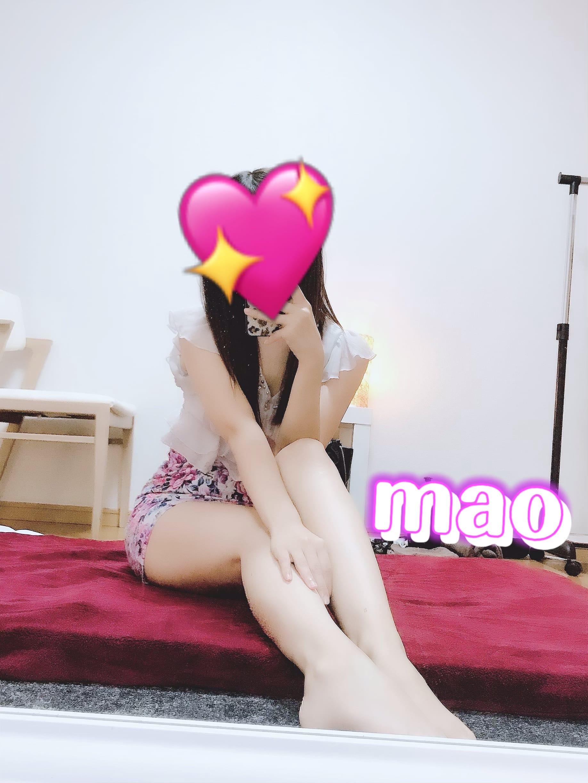 「お礼♡」05/11(火) 03:06 | マオ ☆S-rankの写メ日記