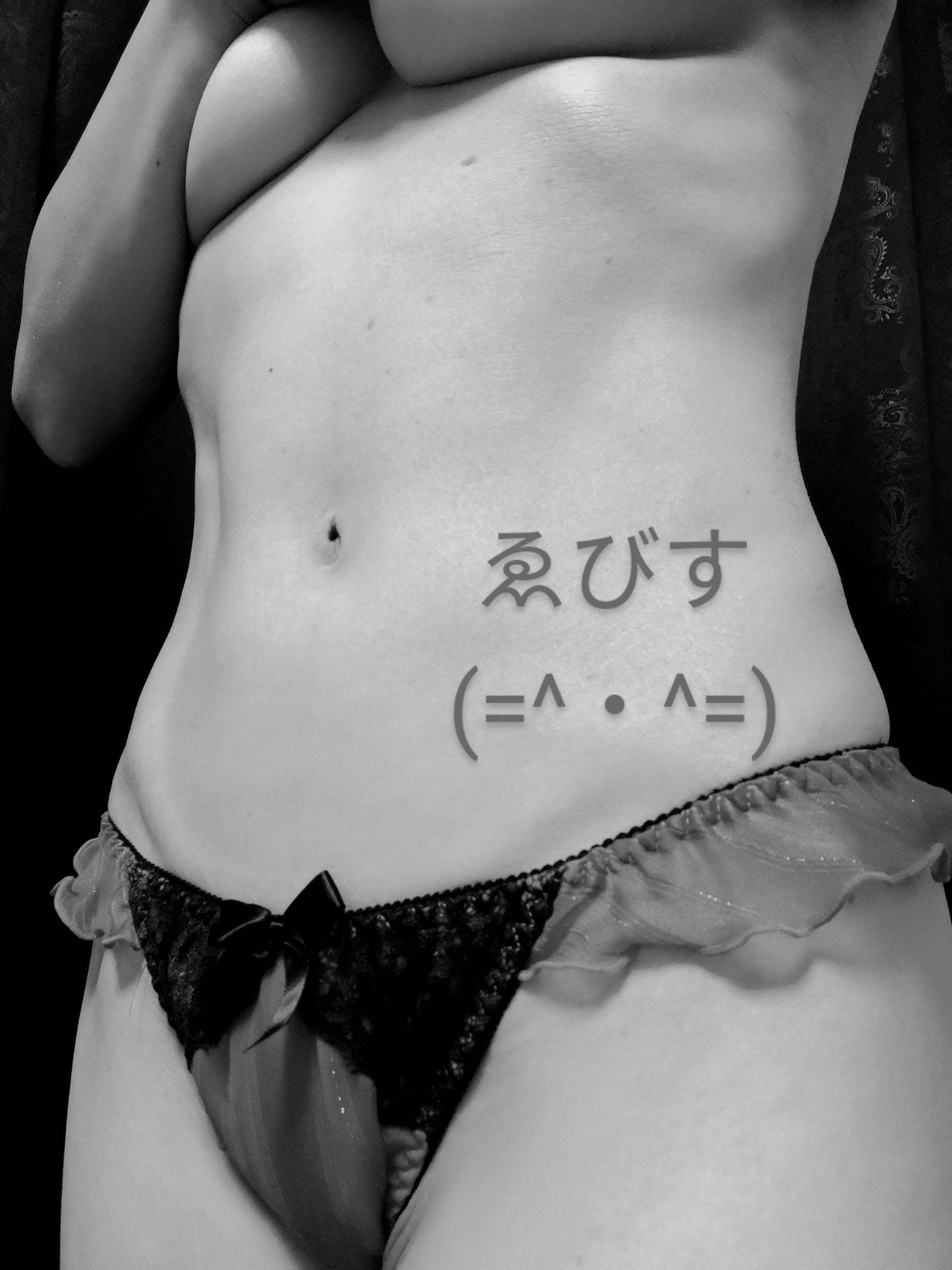 「(=^・^=)ニャン」05/11(火) 20:10 | れいの写メ日記