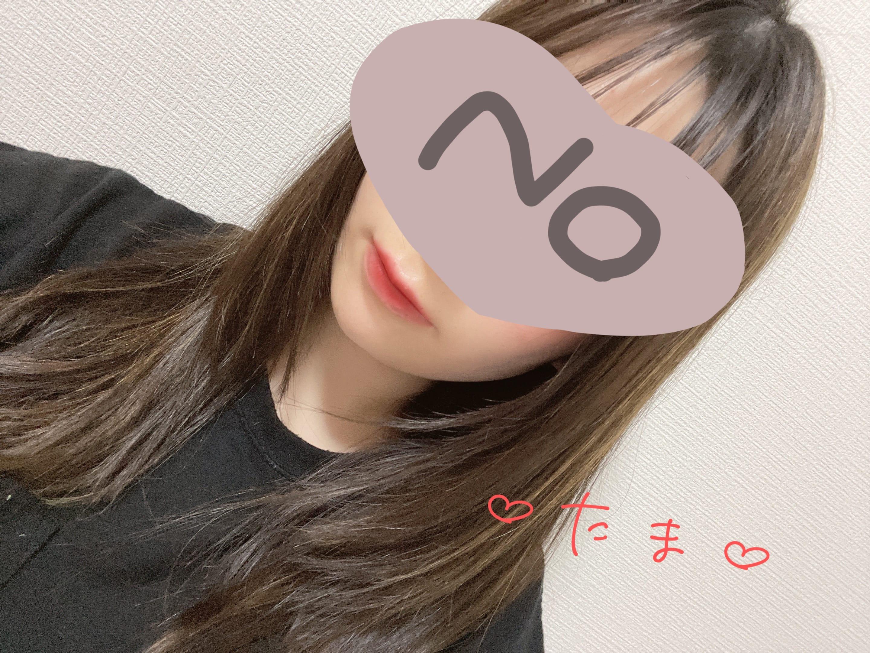 「明日出勤します♡」05/29(土) 11:52 | 一ノ瀬 たまの写メ日記