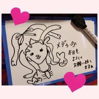 「ゆるキャラ神話♪」05/29(土) 14:27 | ルイの写メ日記