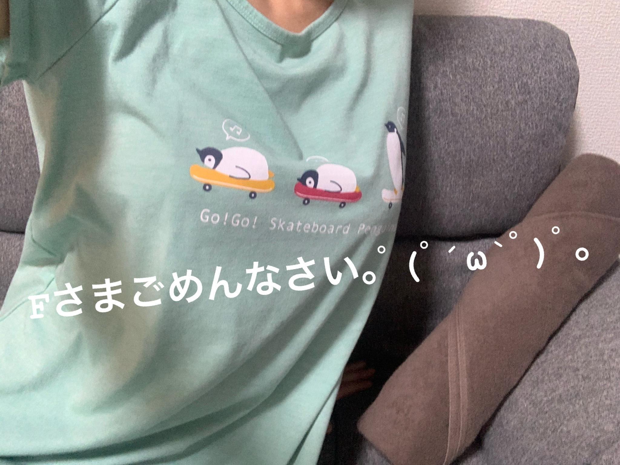 「本指名Fさまへのおれいとおわび」06/08(火) 19:23 | ありさの写メ日記