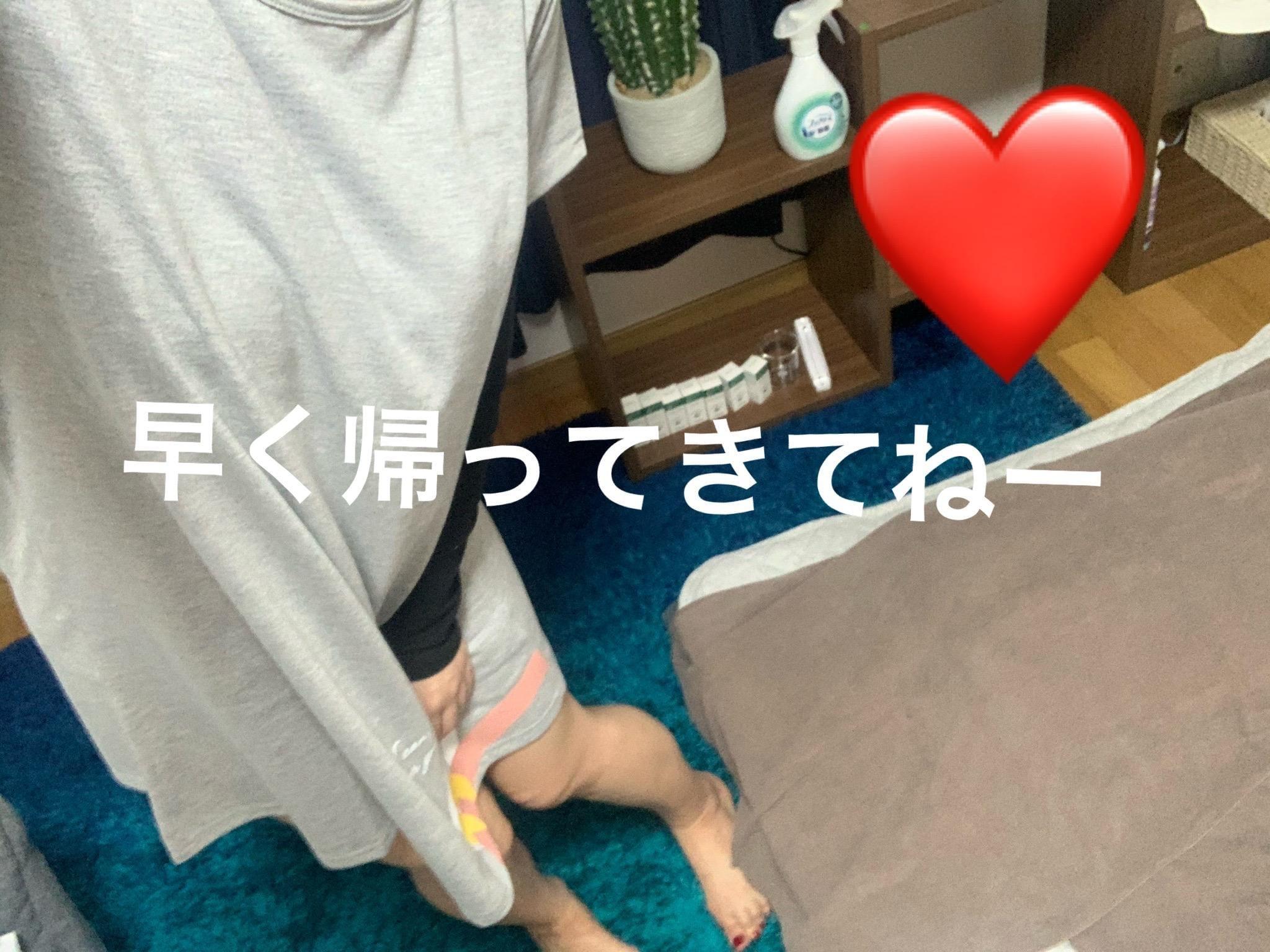「本指名Kさまへのおれい」06/11(金) 03:30 | ありさの写メ日記
