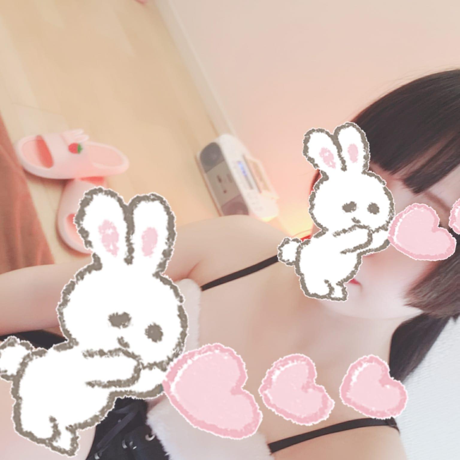 「今週の出勤予定♡」06/11(金) 15:03 | 北沢かなでの写メ日記