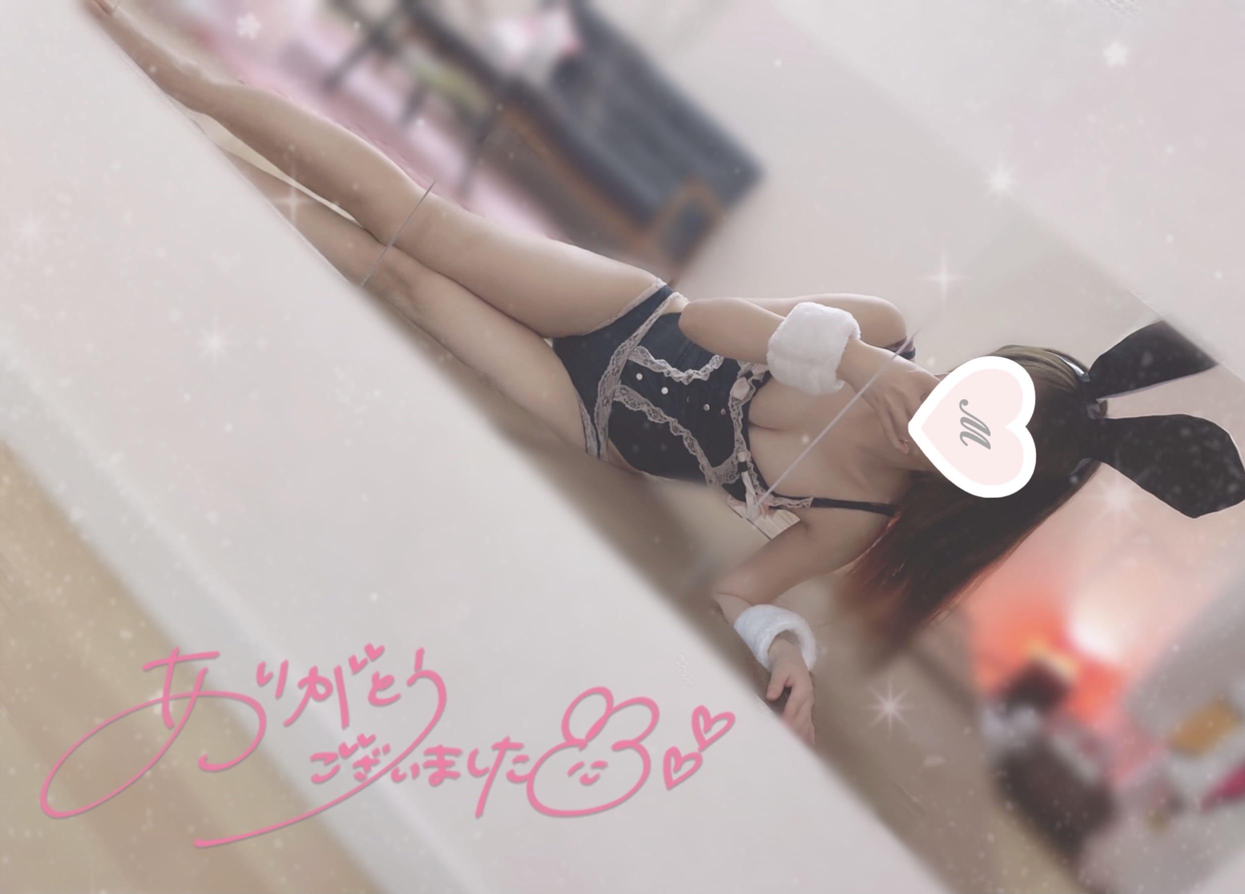 「お礼♡」06/12(土) 05:19 | 天使もえの写メ日記