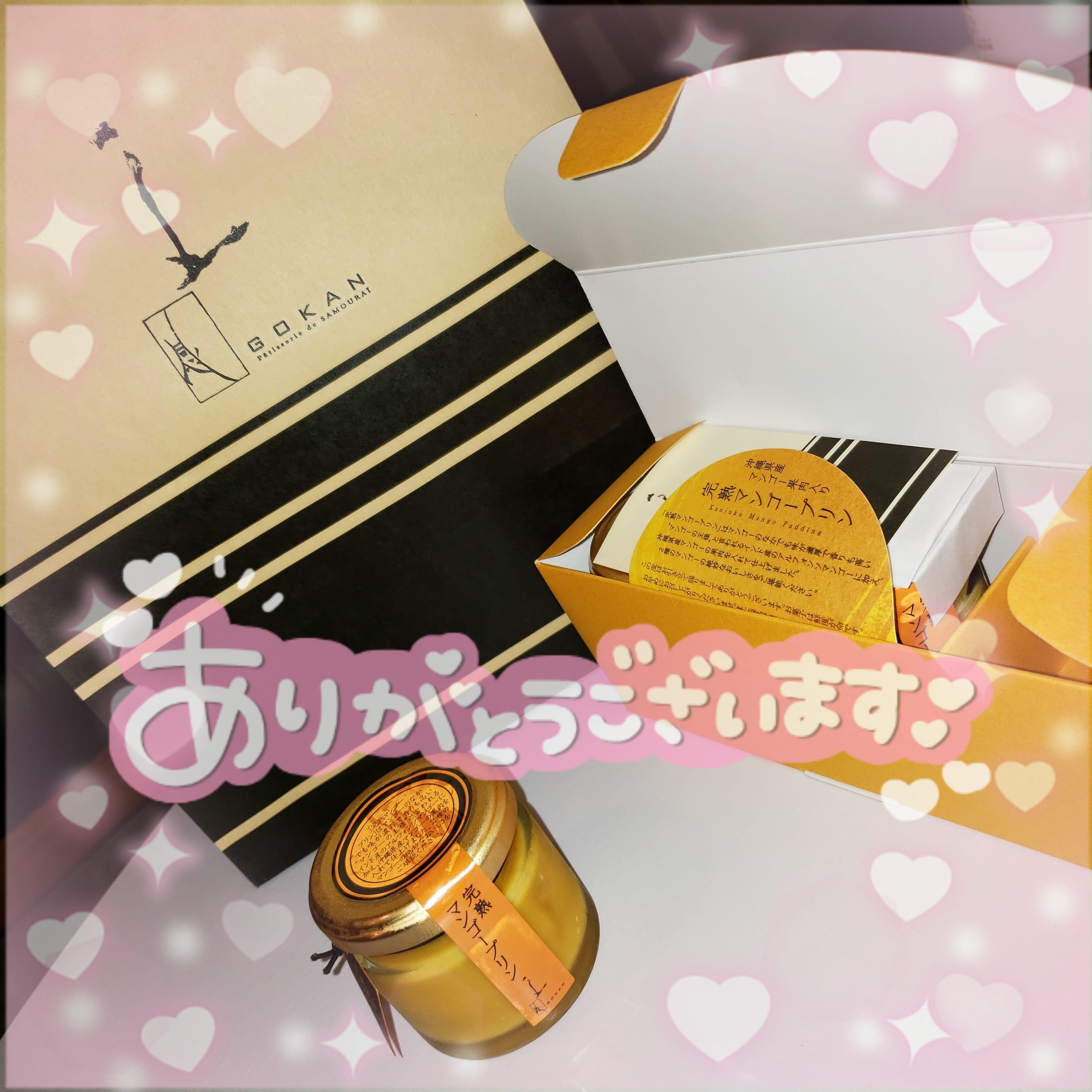 「ありがとうございます♡」06/12(土) 12:26 | 北沢かなでの写メ日記