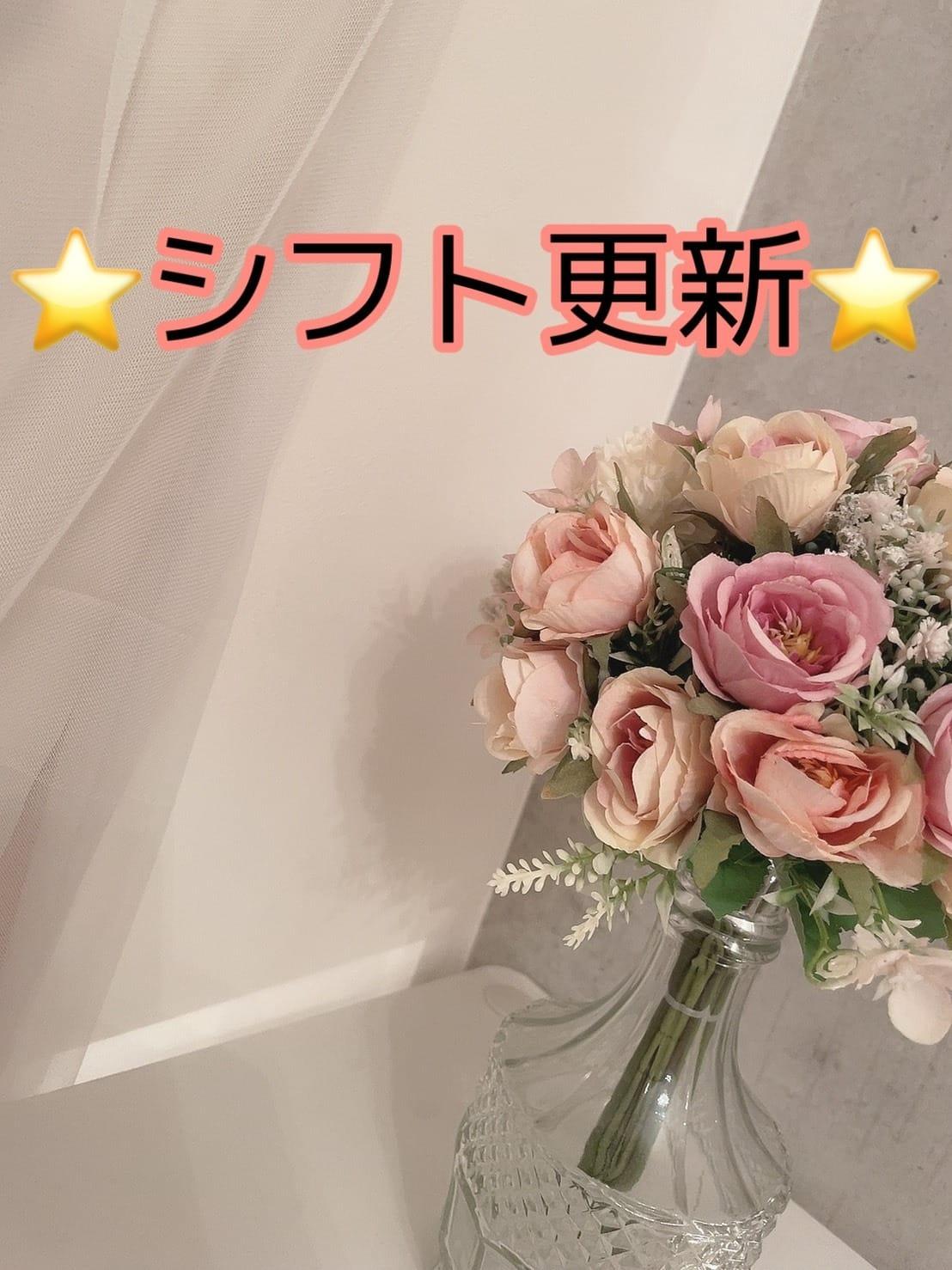 「⭐️シフト更新⭐️」06/12(土) 21:15   染井よしのの写メ日記