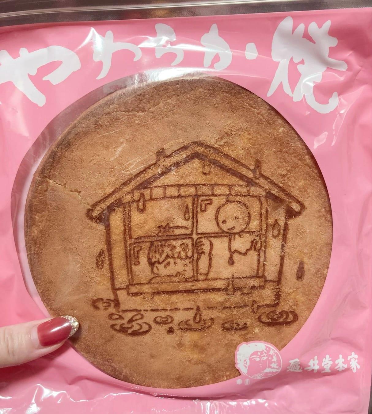 「」06/12(土) 21:17   夏川ひなみの写メ日記