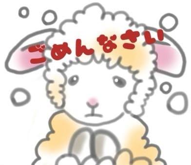 「実はですね……」06/14(月) 09:32   東雲めいの写メ日記