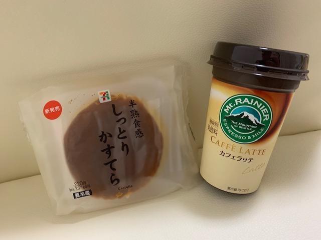 「お礼」07/12(月) 06:09   花月まゆの写メ日記