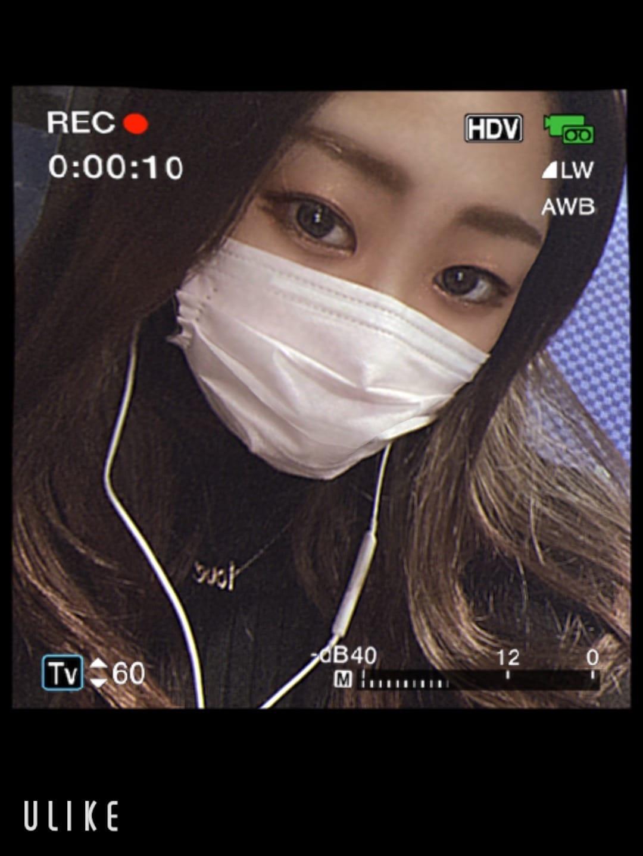 「I様♡」07/13(火) 13:00 | あかねの写メ日記