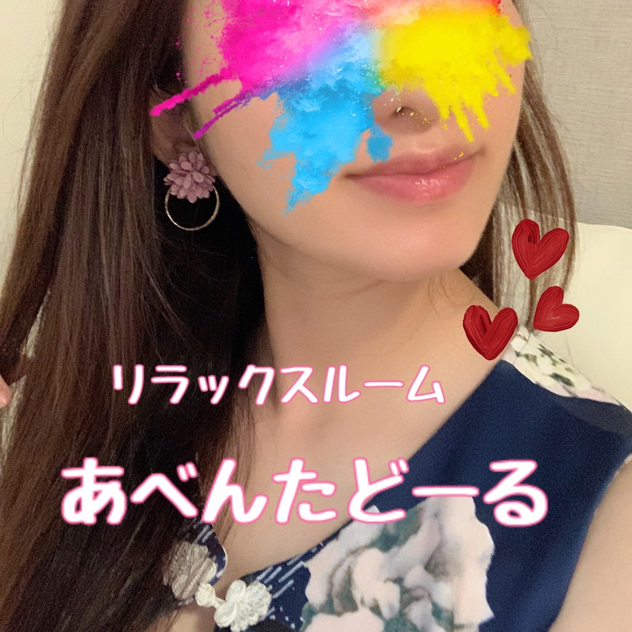 「今週の出勤予定♪(*ฅ́˘ฅ̀*)♥」07/19(月) 06:40 | ミナミ(30代)の写メ日記