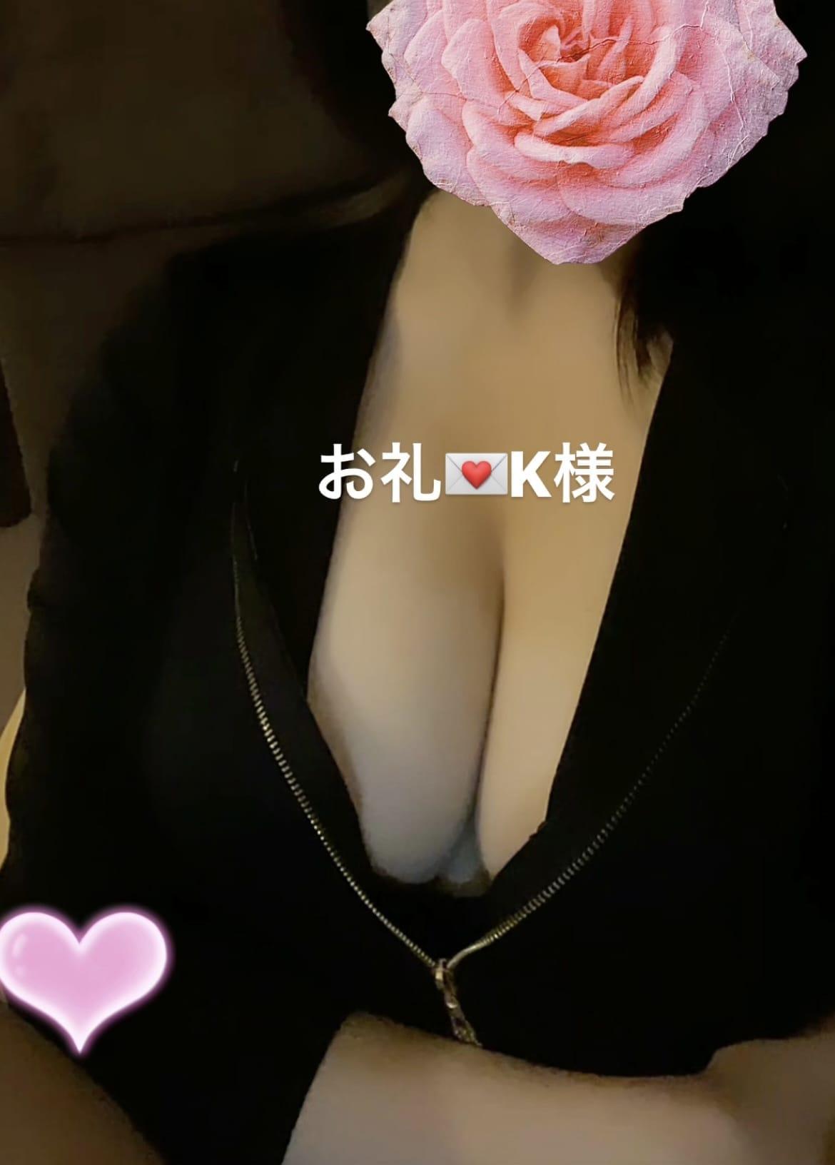 「お礼☆K様」07/20(火) 19:25 | さつきの写メ日記