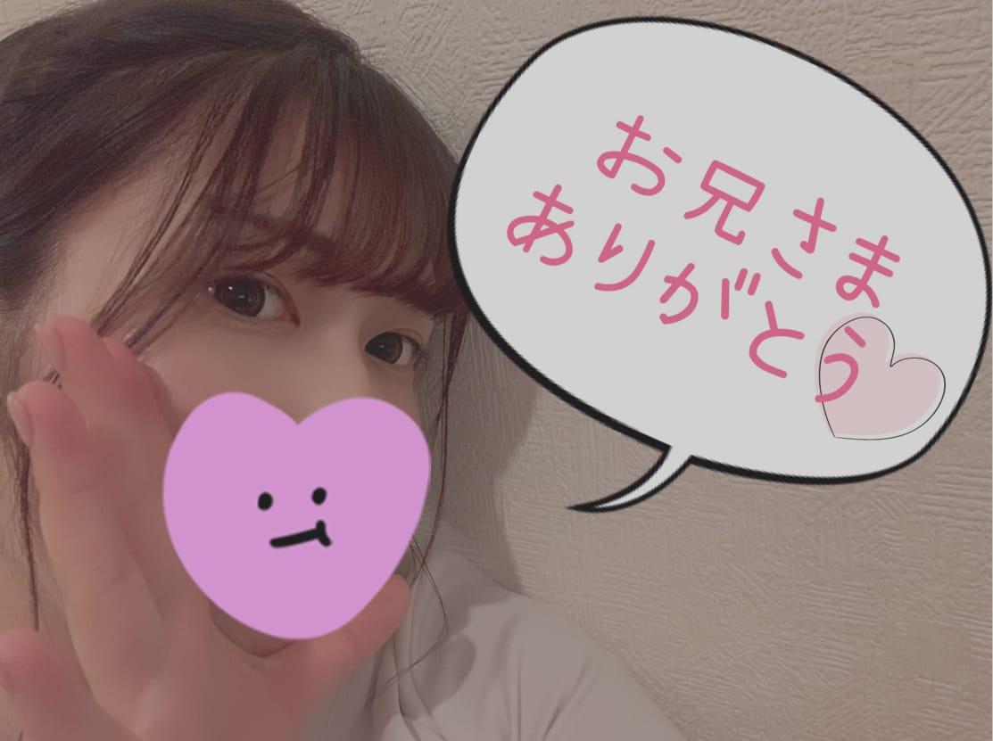 「お礼♡」07/22(木) 23:39 | 優愛 (ゆあ)・Bランクの写メ日記