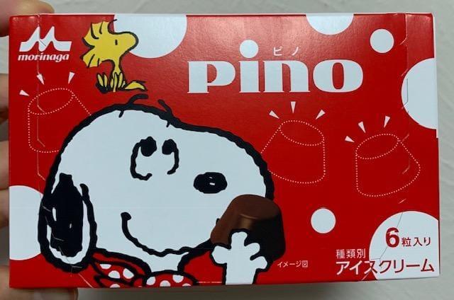 「ピノ×スヌーピー 」07/23(金) 17:54   ねるの写メ日記