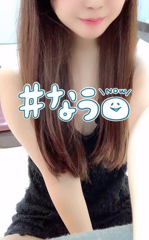 「一人目のお兄様ありがと!!」07/24(土) 13:58   凜(りん)の写メ日記