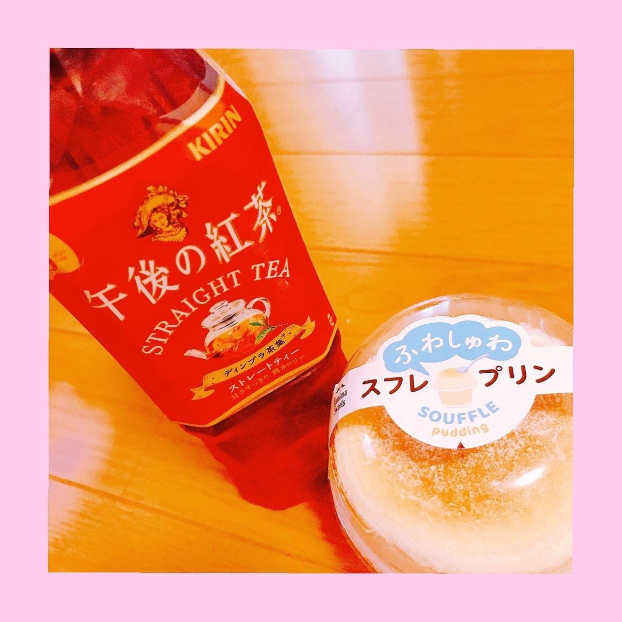 「お礼です♡7月26日♡」07/28(水) 15:56 | かなでの写メ日記