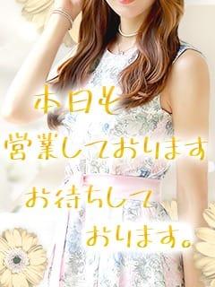 「☆本日もお問い合わせお待ちしております☆」07/30(金) 12:47   セレノの写メ日記