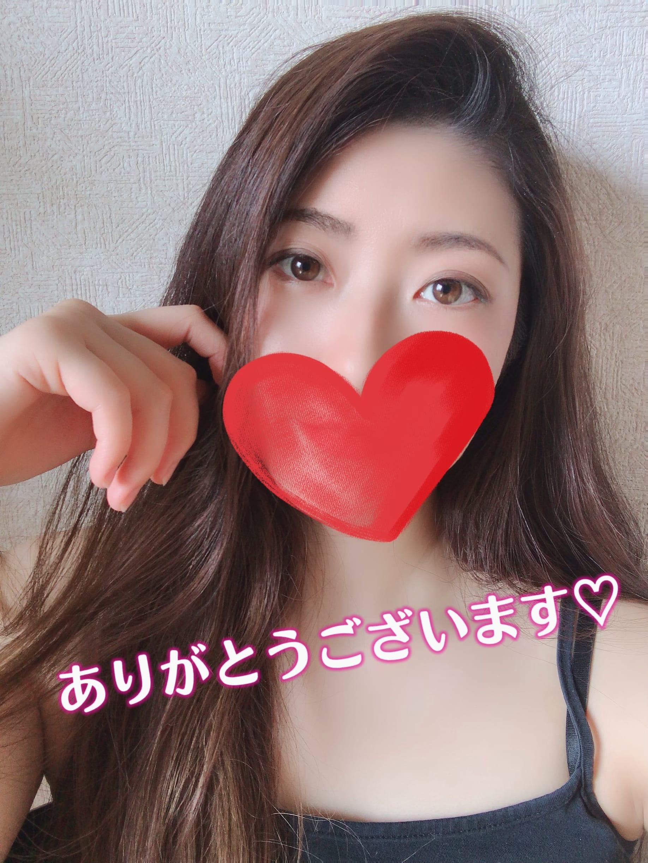 「7/29♡お礼」07/30(金) 14:29   あやの写メ日記