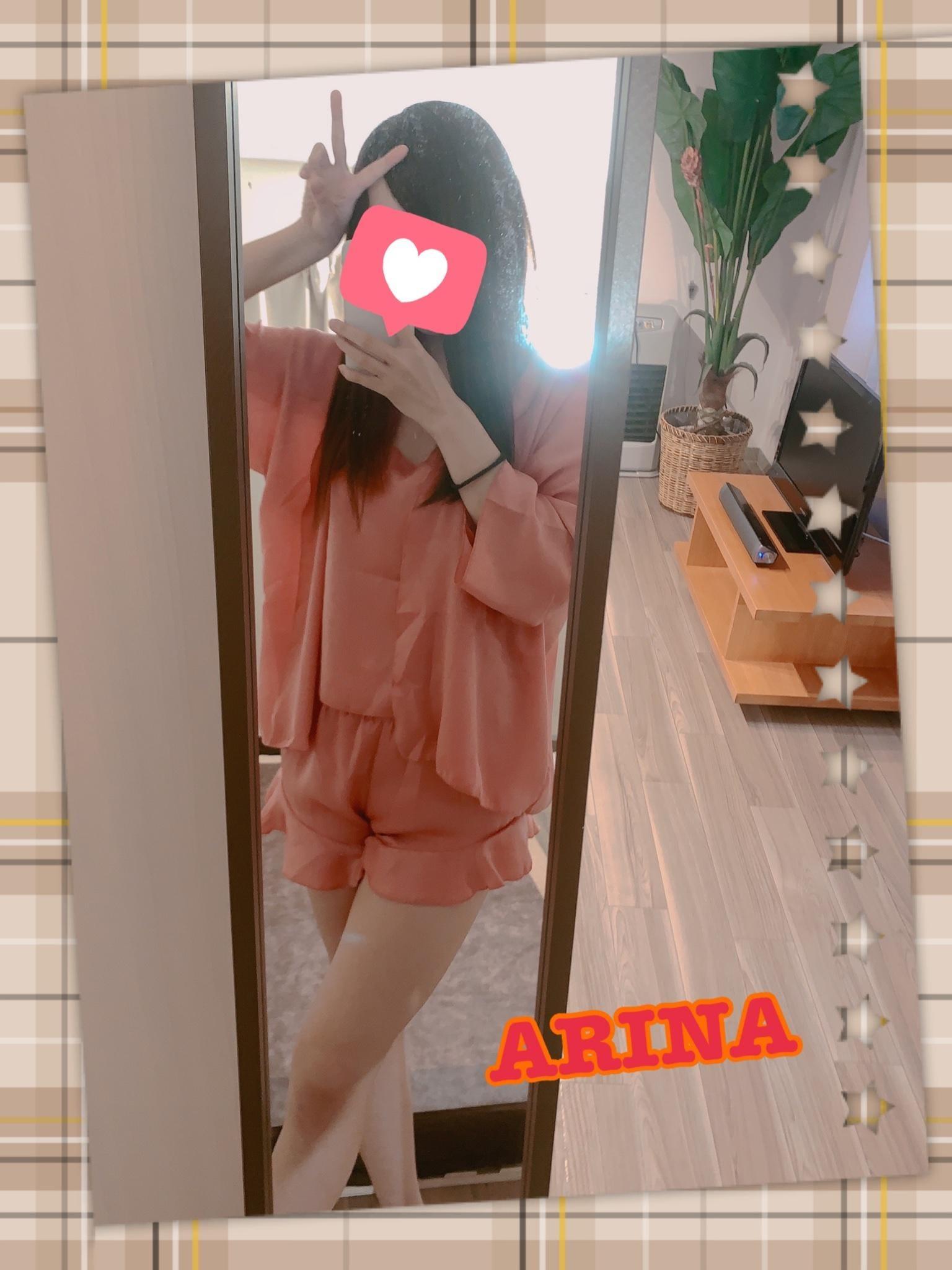 「こんにちわ」08/09(月) 18:05 | ありな(Arina)の写メ日記