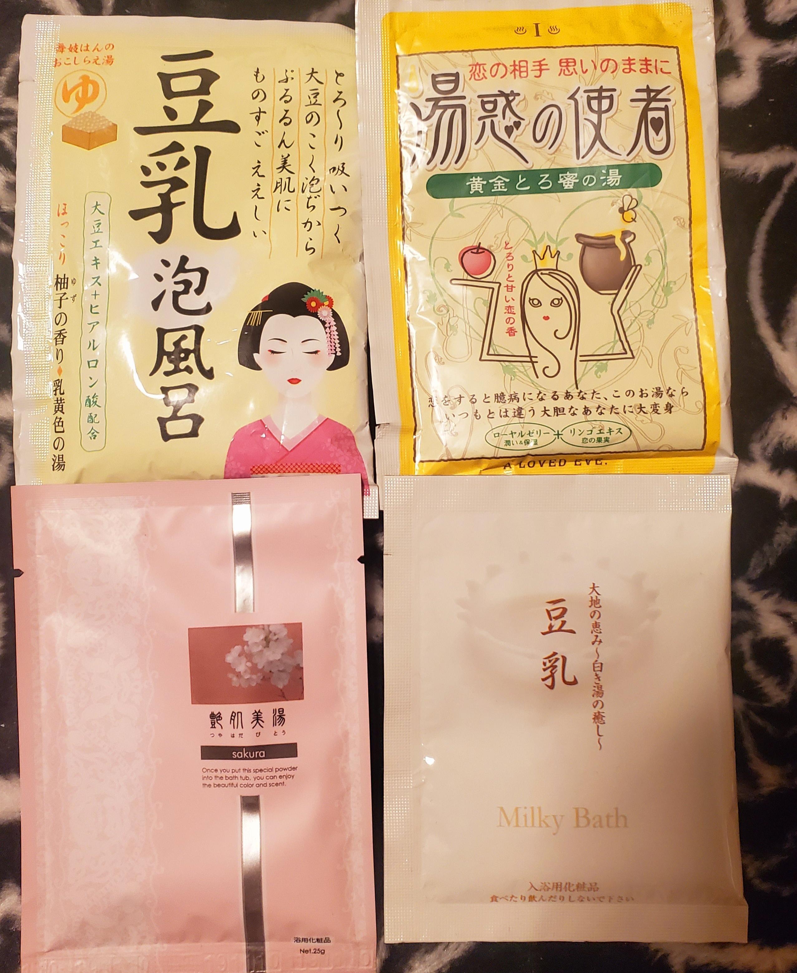 「出勤してます」09/03(金) 21:40   細川すみれの写メ日記