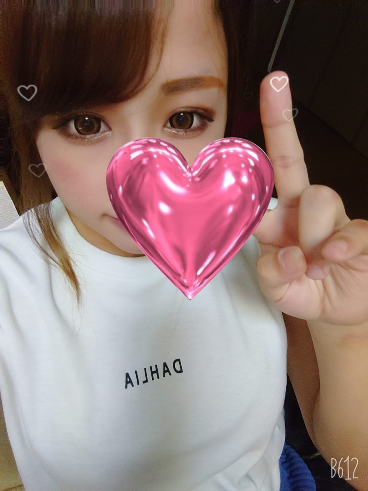 「こんにちわ!✌」09/08(水) 12:12 | ありさの写メ日記