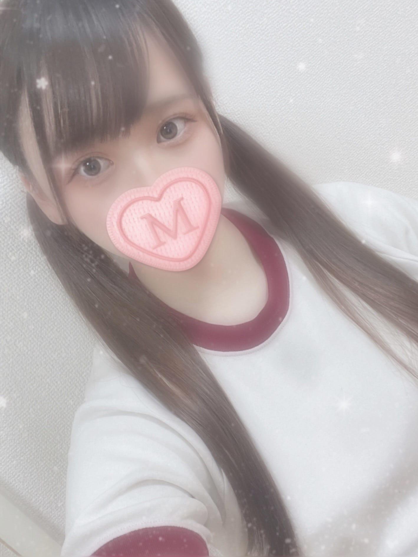 「こんばんは」09/13(月) 00:06   もかちゃんの写メ日記