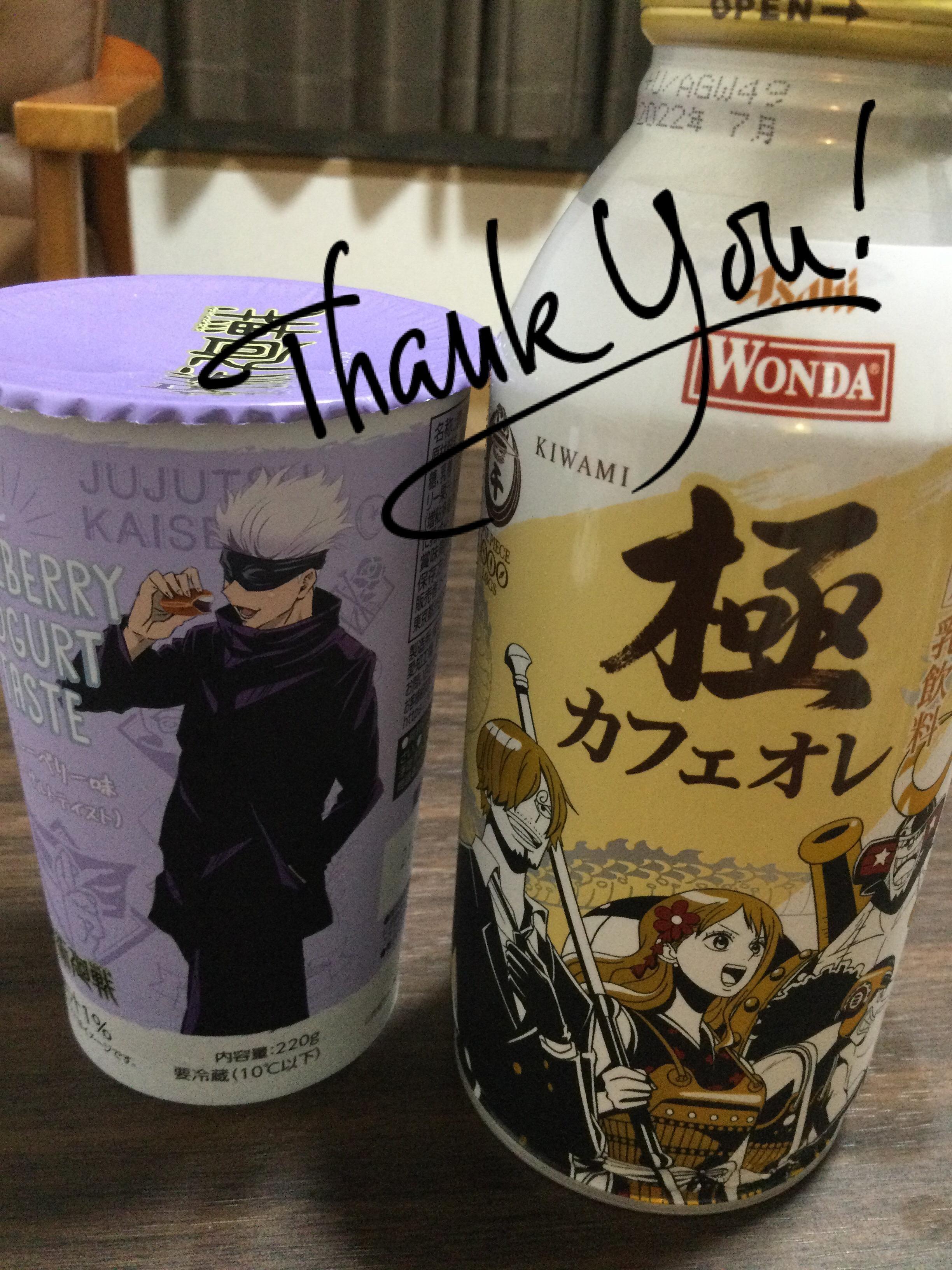 「☆ありがとう&出勤☆」09/17(金) 18:50   恋(れん)の写メ日記