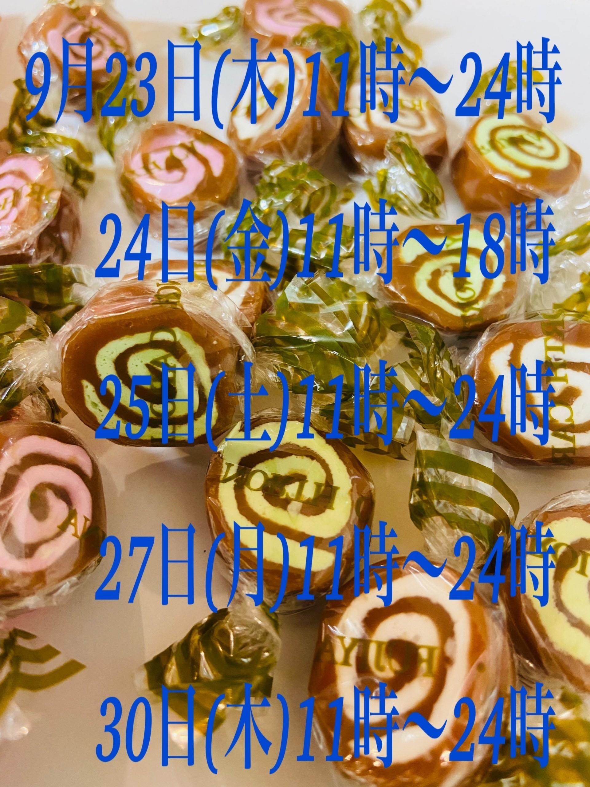 「今月のシフト」09/19(日) 16:51   夏目あかりの写メ日記