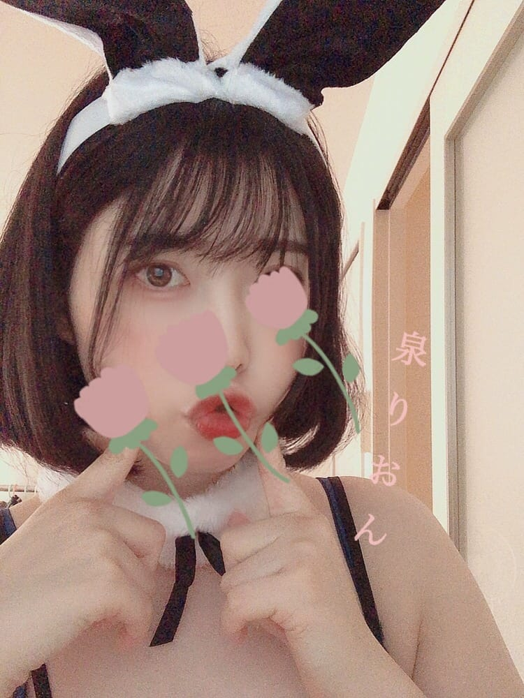 「ありがとうございます♡9月」09/26(日) 18:30 | 泉りおんの写メ日記