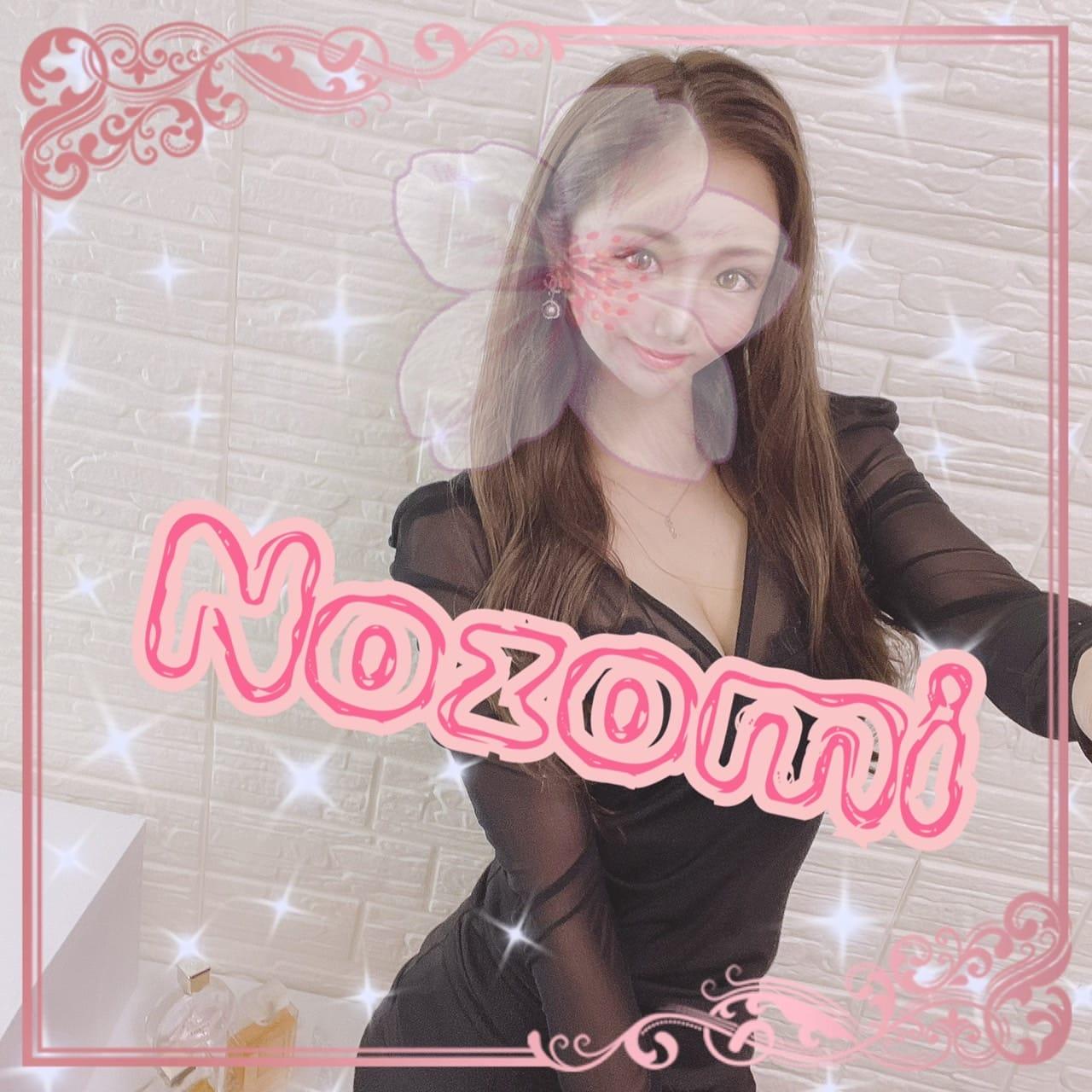 「27日のお礼♡」09/28(火) 00:01 | 希美(NOZOMI)の写メ日記