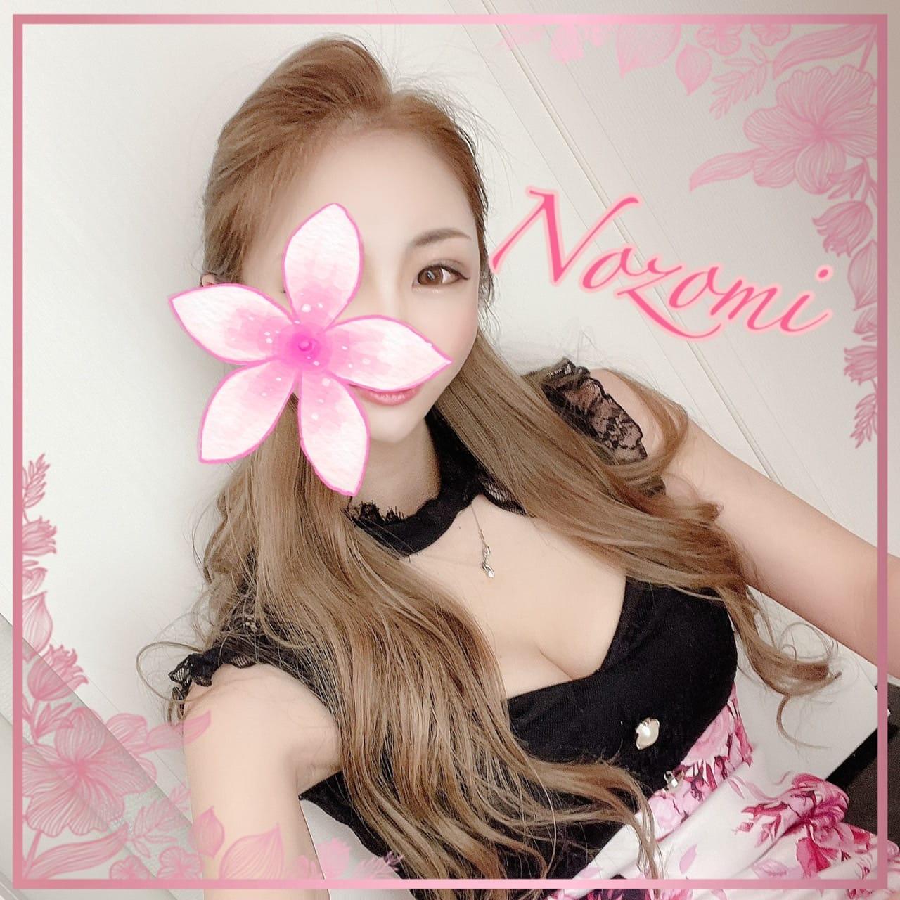 「28日のお礼♡」09/29(水) 00:05 | 希美(NOZOMI)の写メ日記