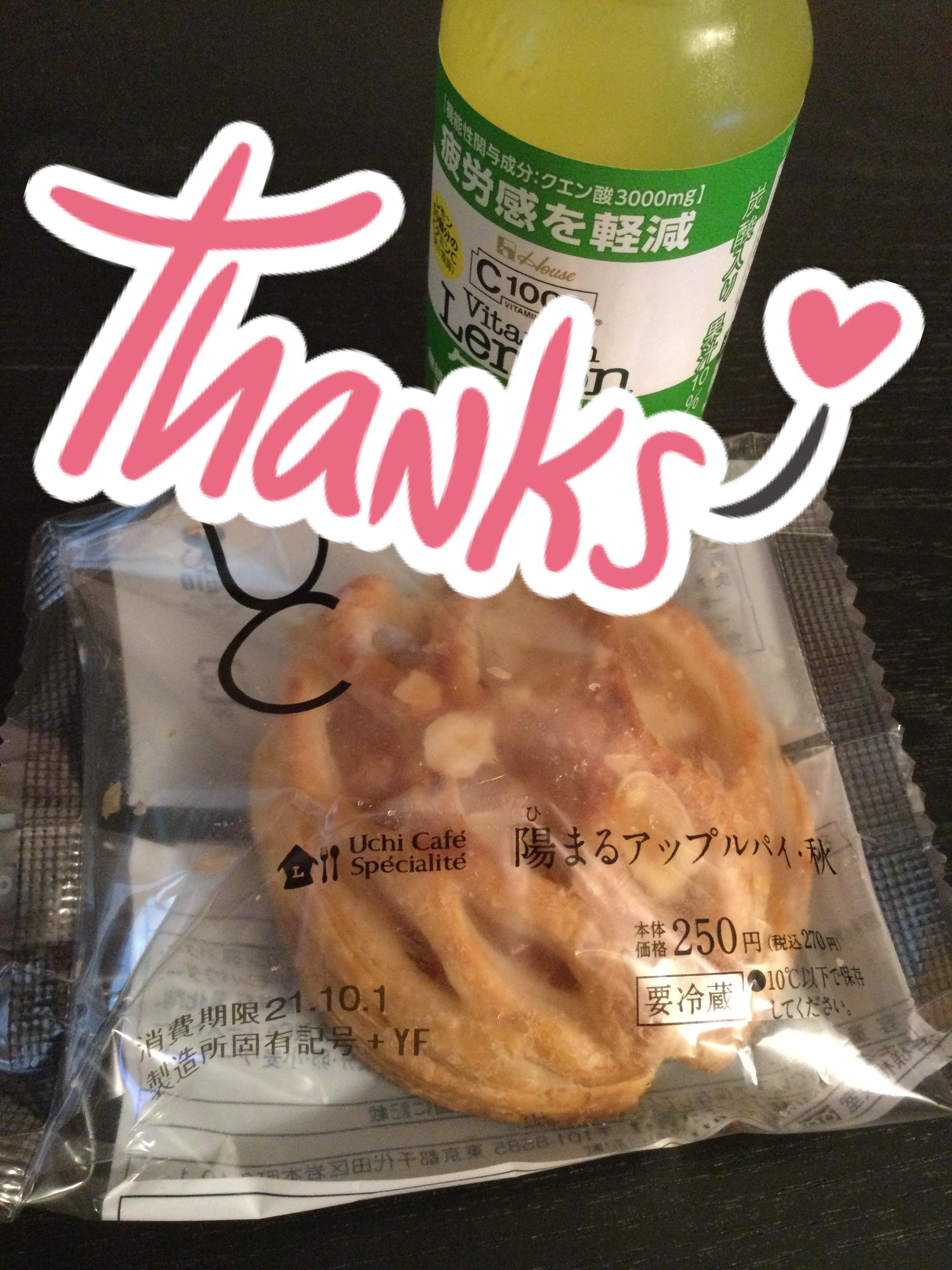 「☆ありがとう&出勤☆」09/29(水) 14:37   恋(れん)の写メ日記