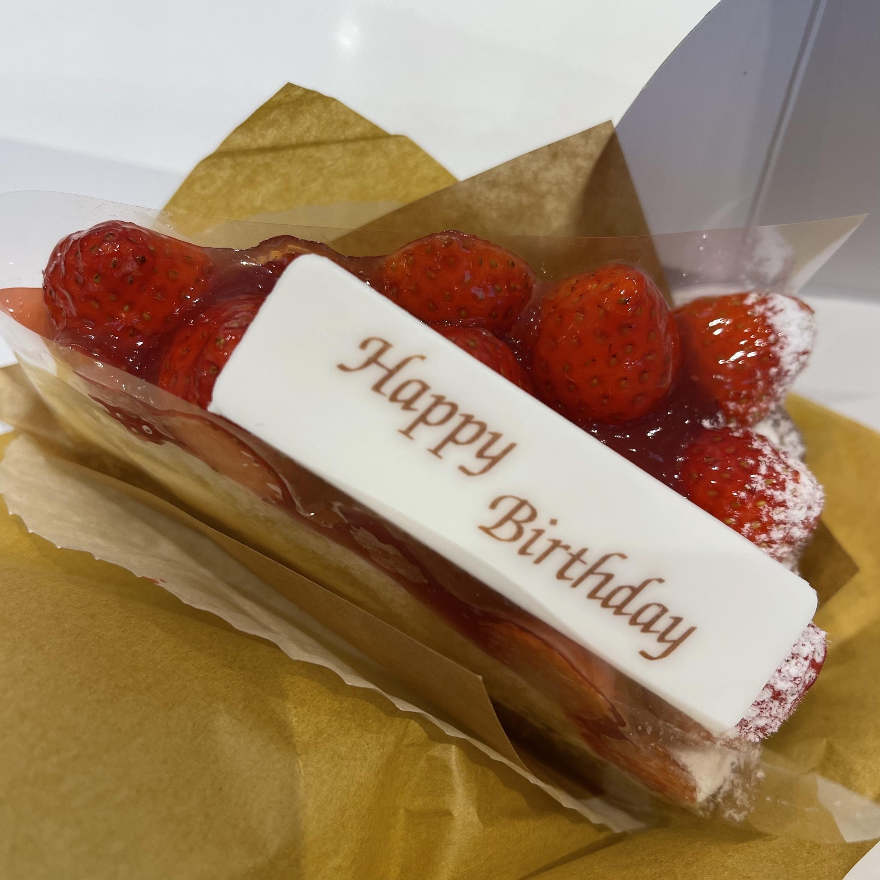 「ケーキ食べたい」10/03(日) 01:49 | 日光 にこの写メ日記