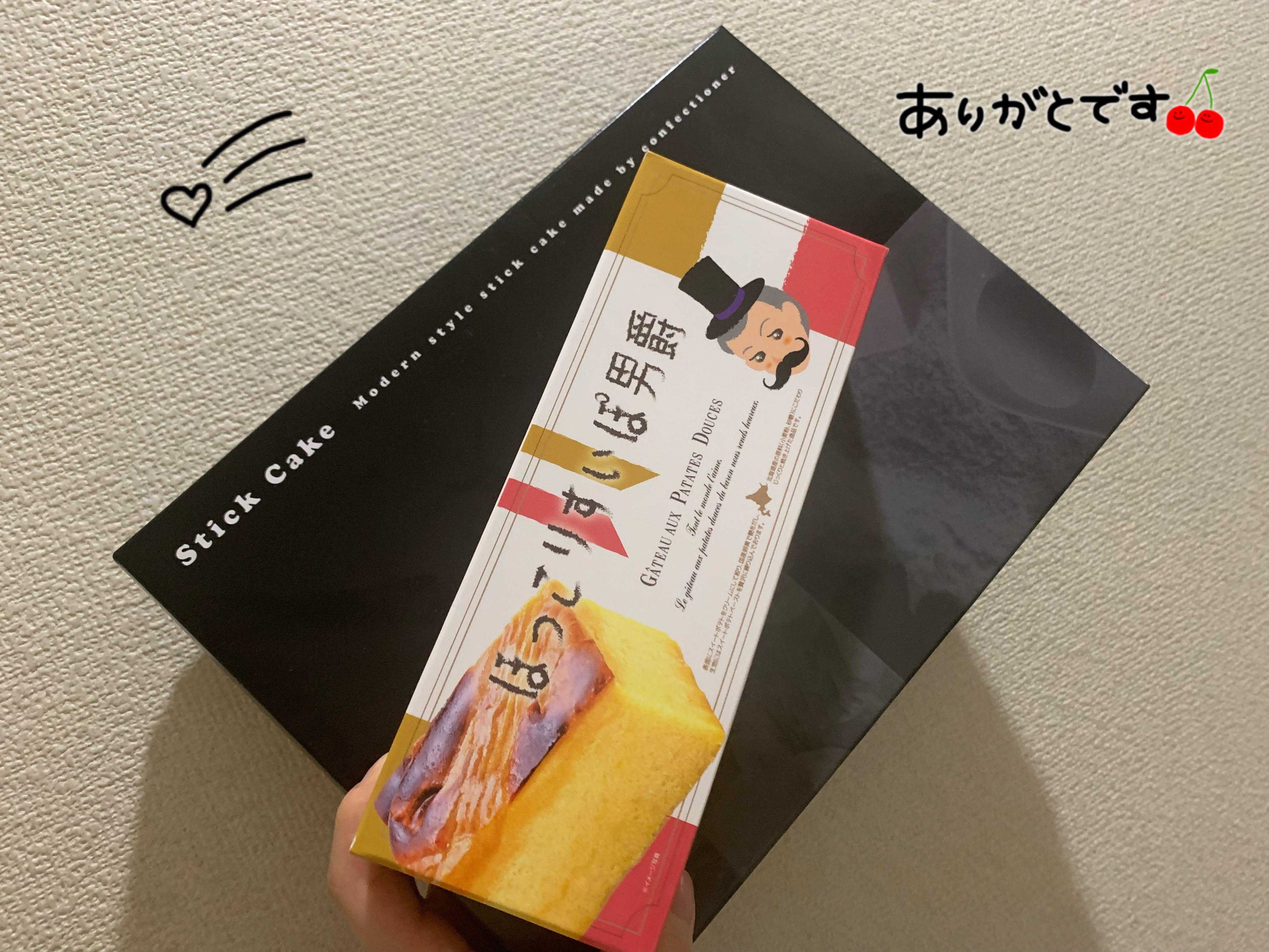 「今週の出勤予定♪」10/07(木) 11:09   きこの写メ日記