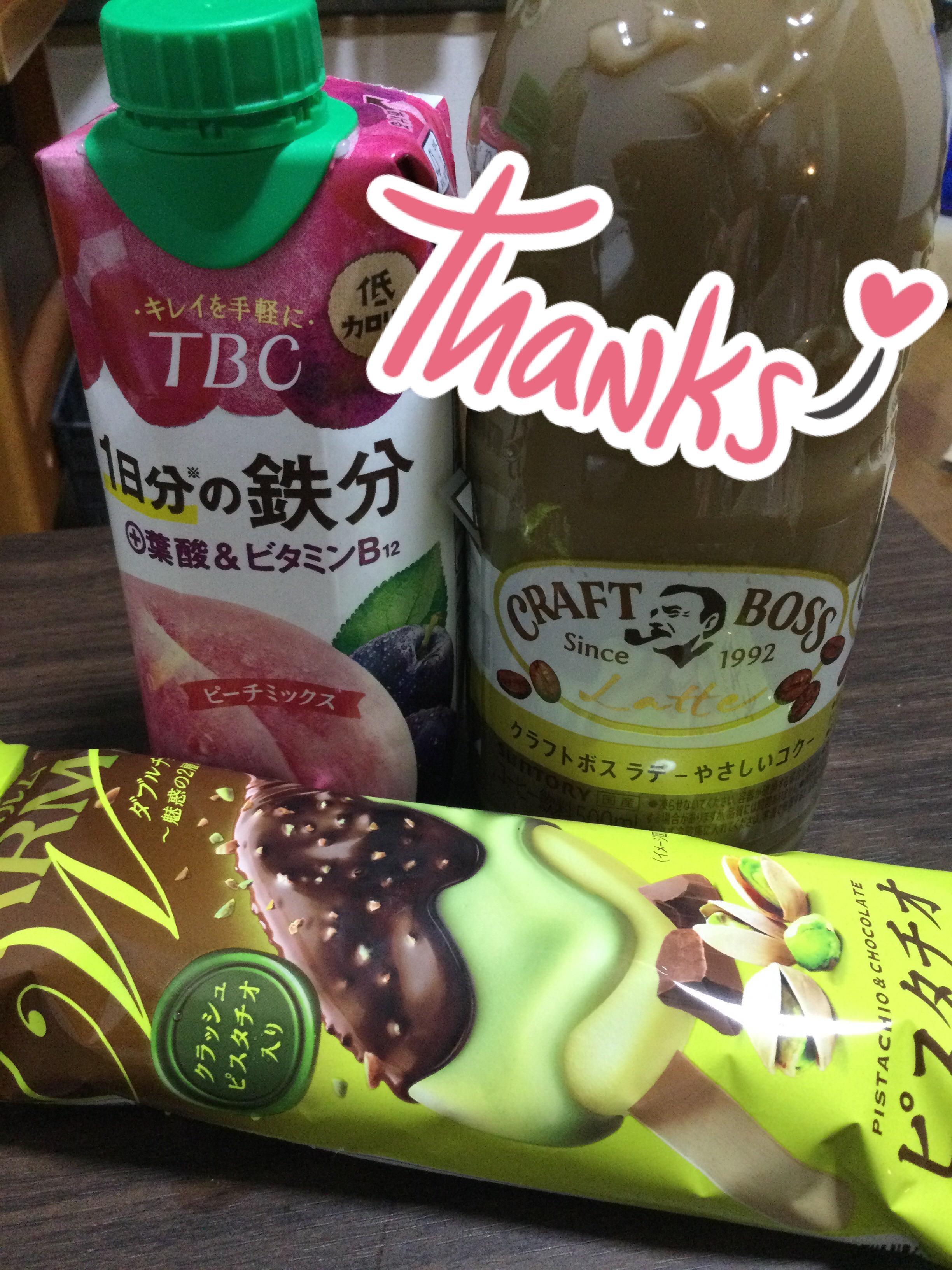 「☆ありがとう&出勤☆」10/07(木) 16:58   恋(れん)の写メ日記