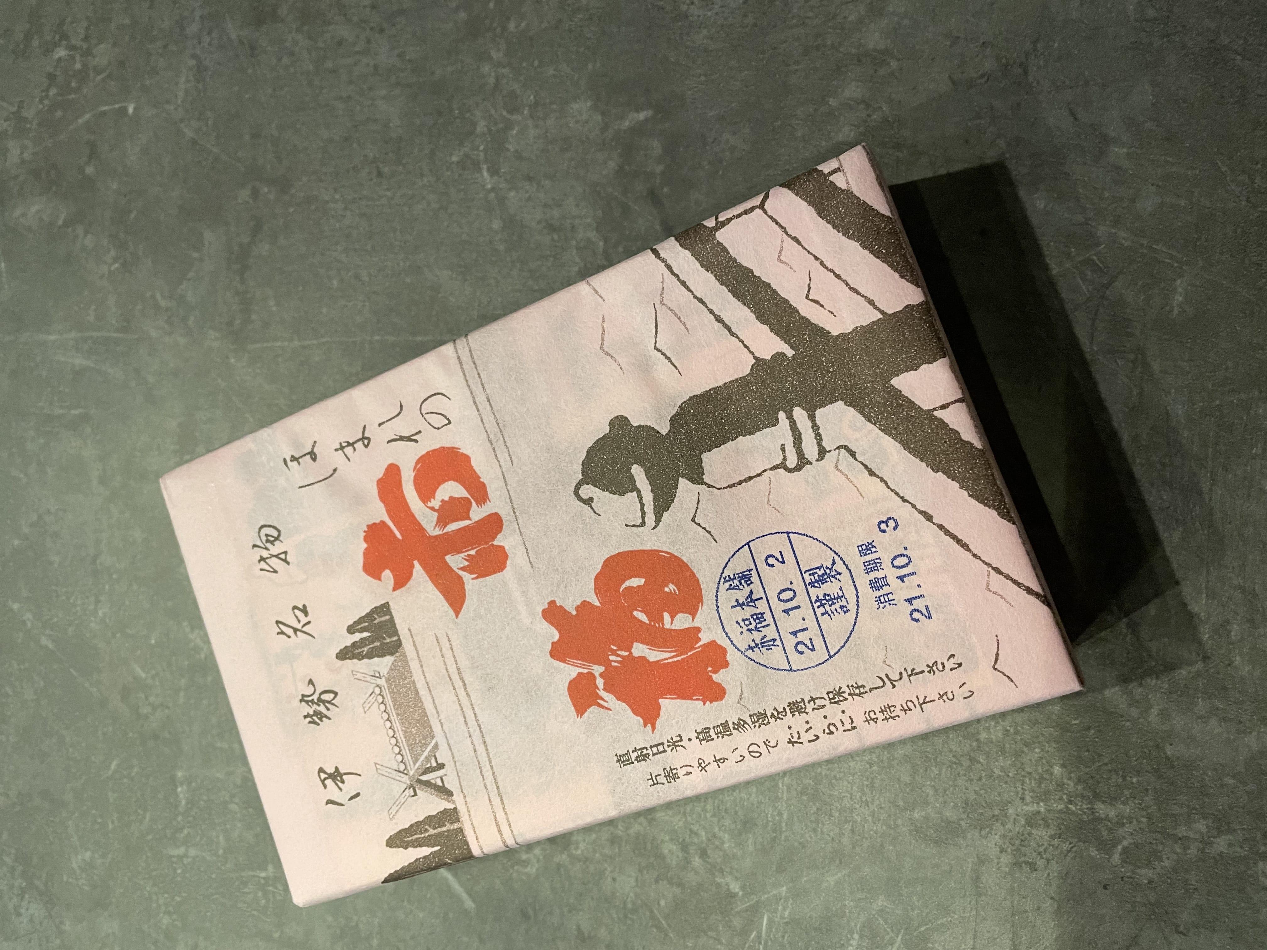 「出勤中〜( ¨̮ )」10/08(金) 19:50   めるの写メ日記