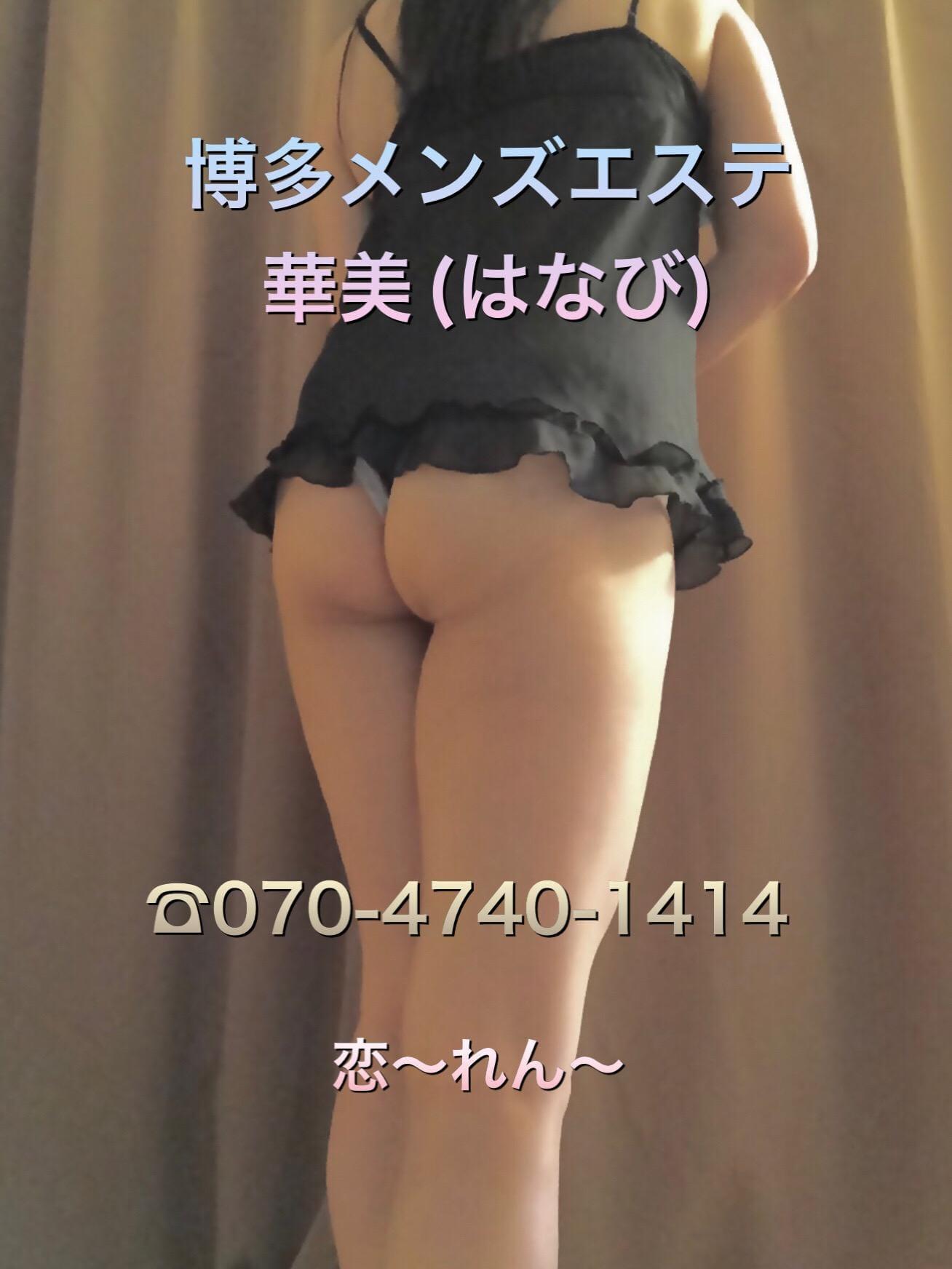 「☆今週の出勤予定☆」10/10(日) 22:58   恋(れん)の写メ日記