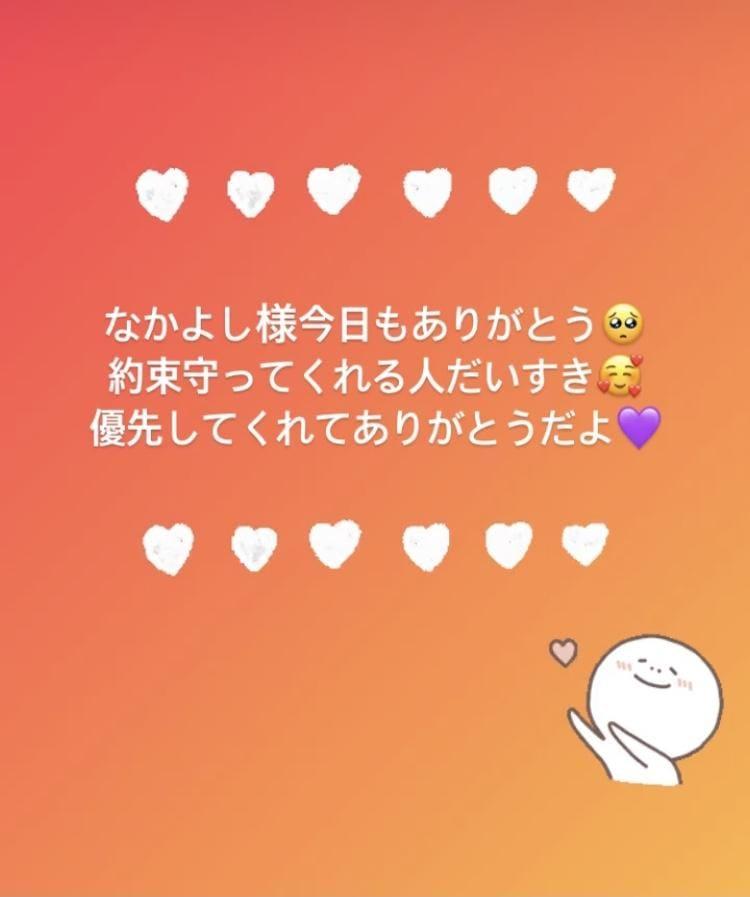 「ありがとう」10/12(火) 08:10   成海 りこの写メ日記