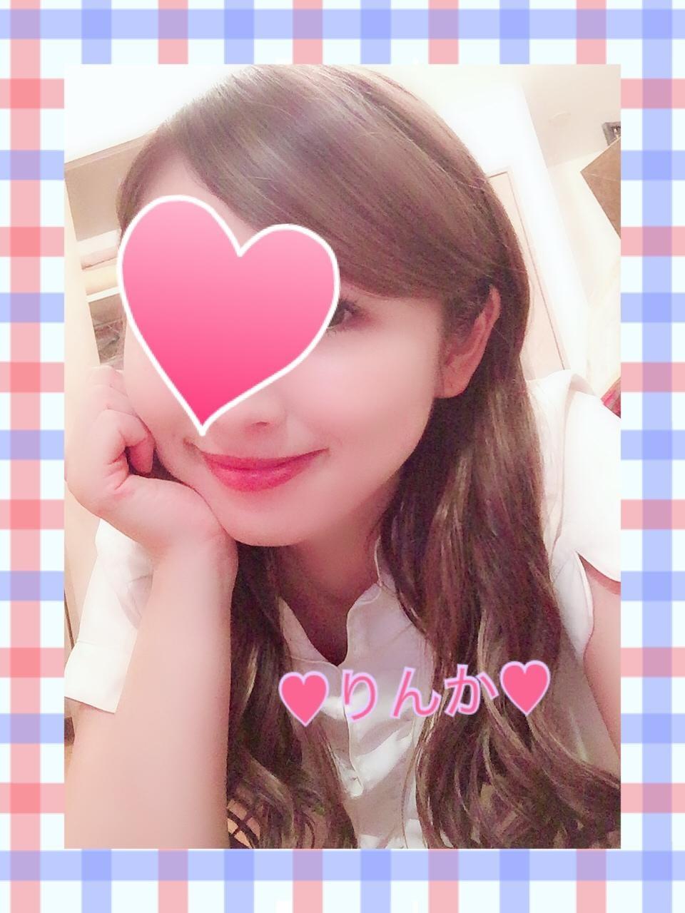 「こんにちわ」10/13(水) 10:01 | 梨花の写メ日記