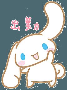 「今週の出勤予定♪」10/13(水) 13:00   ヒナ(30代)の写メ日記