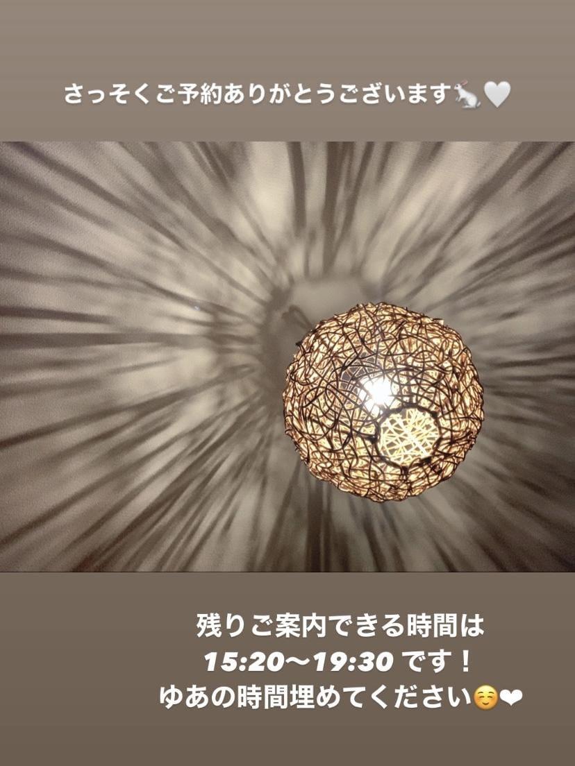 「今日は♡」10/14(木) 12:48   七瀬 ゆあの写メ日記