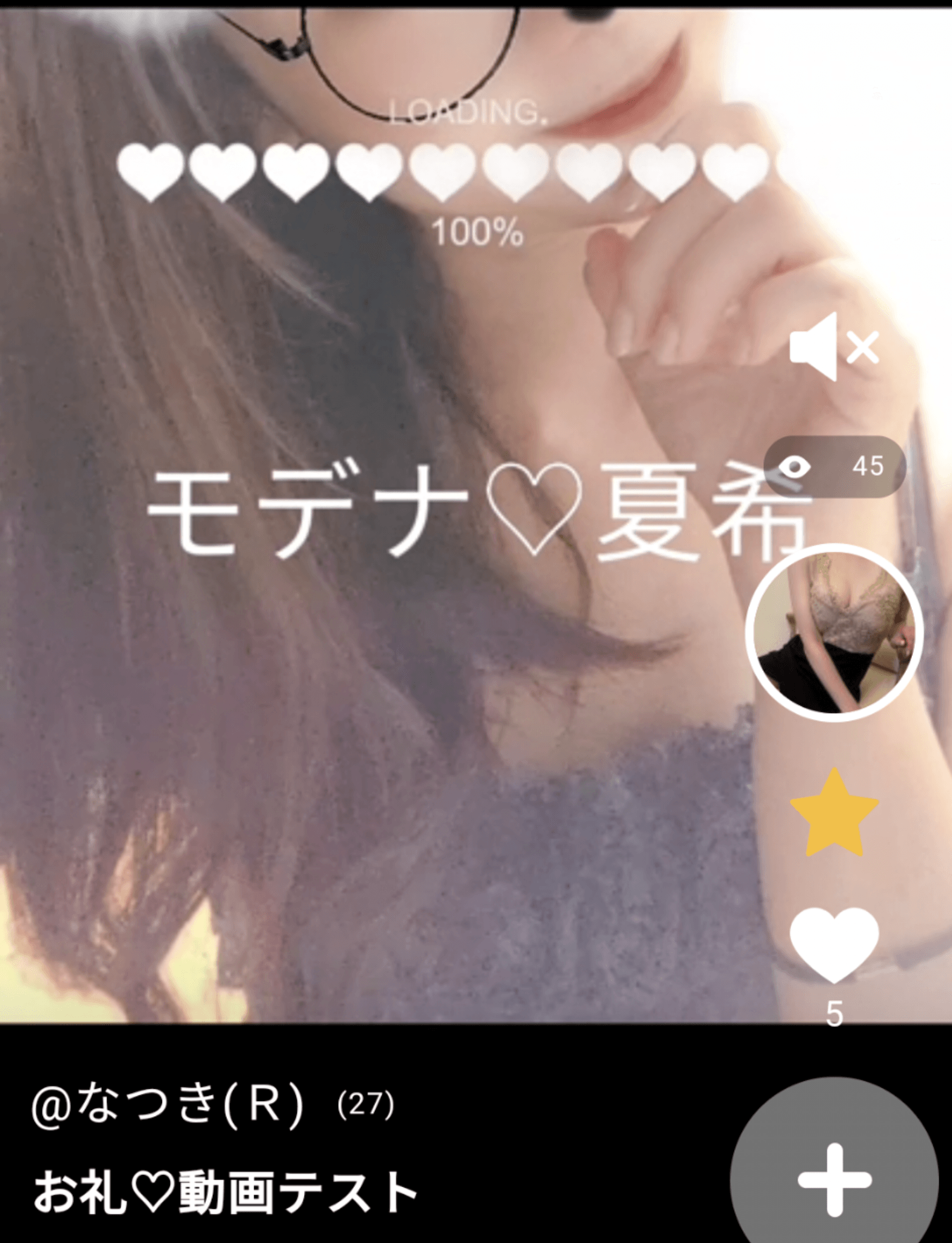 「動画撮りました〜♡」10/14(木) 22:09   なつき(R)の写メ日記