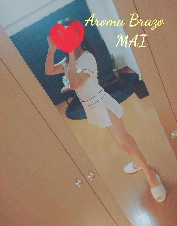 「♡ありがとうございました♡」10/16(土) 00:33   MAIの写メ日記