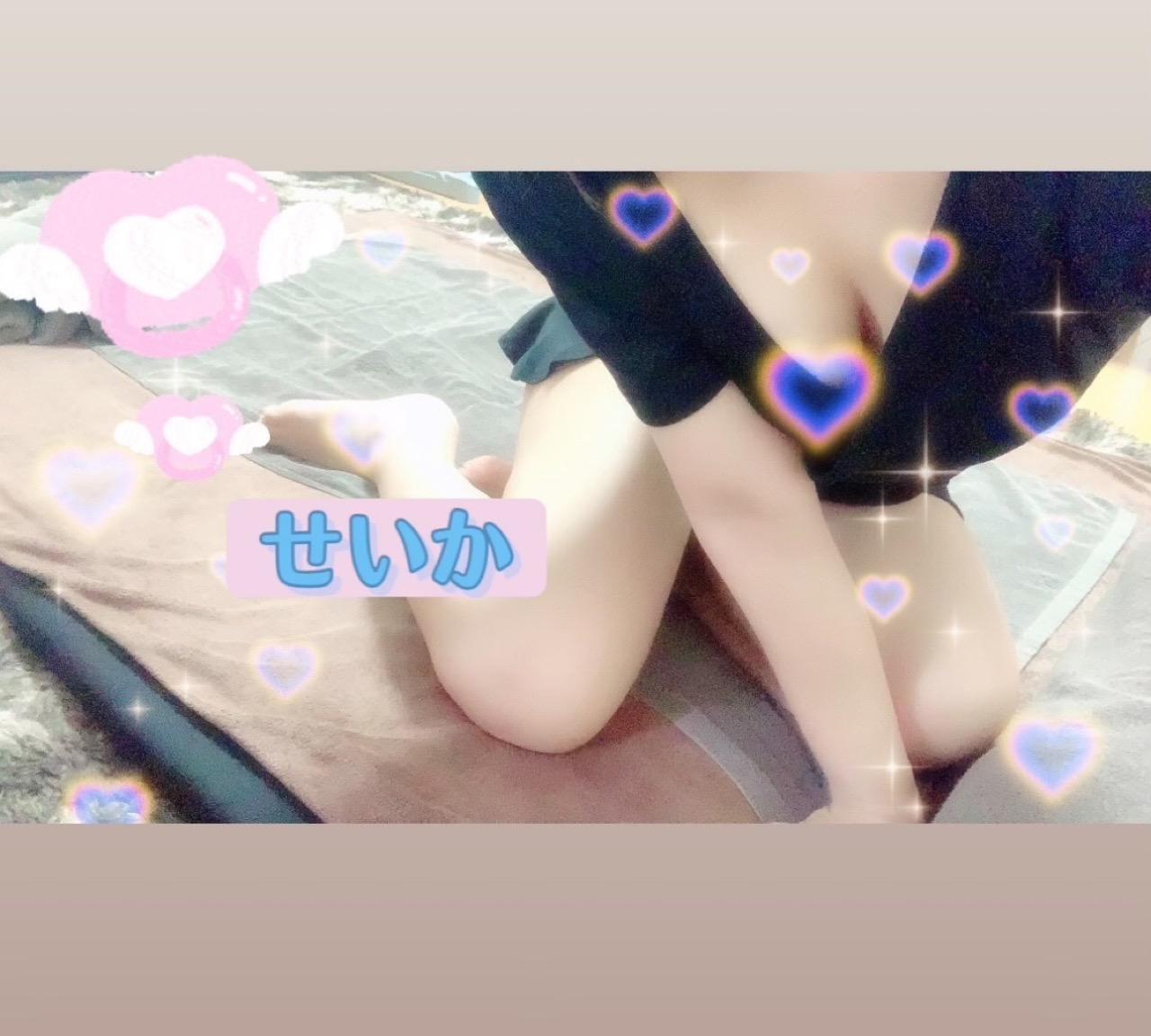 「❤︎ ❤︎」10/16(土) 12:03 | 星夏(せいか)DIAの写メ日記
