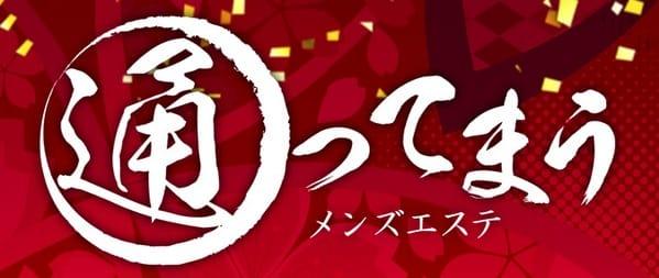 「はい!♪」10/17(日) 01:00 | 夜 割 今の時間がお得!!の写メ日記