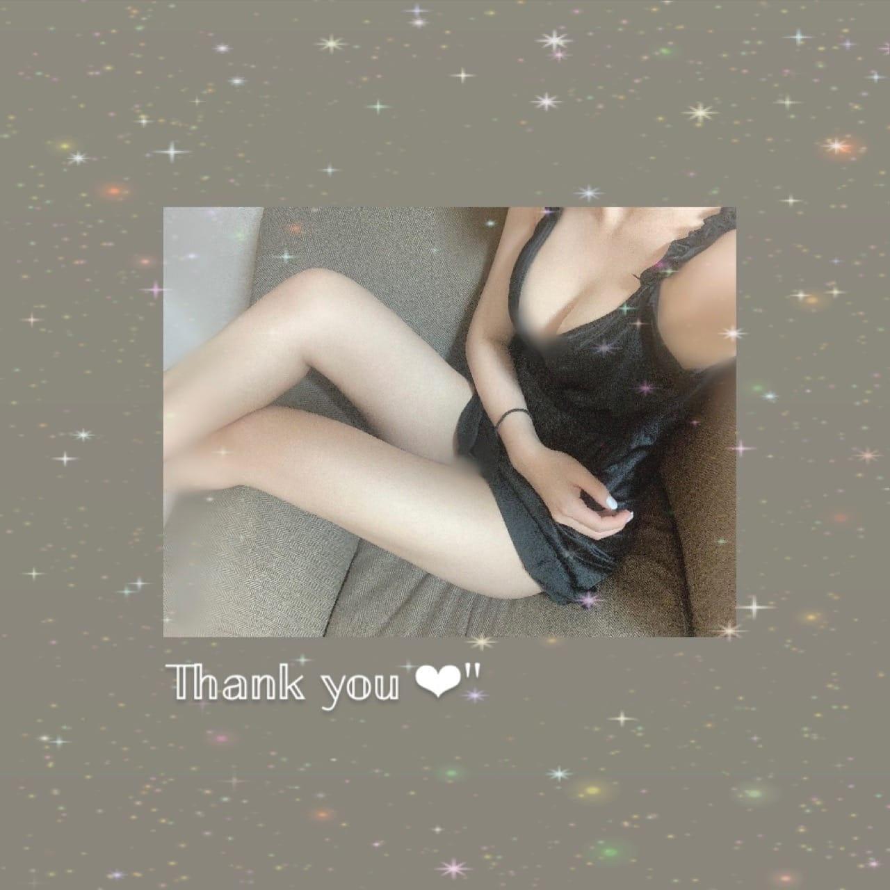 「お礼♡10/16」10/17(日) 07:24   しおんの写メ日記