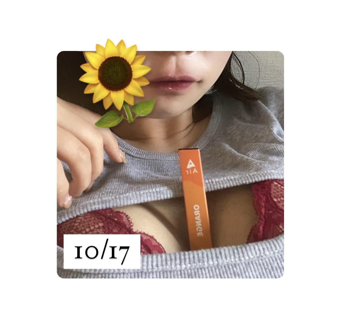 「オレンジ〜」10/17(日) 14:23 | 成海(なるみ)の写メ日記